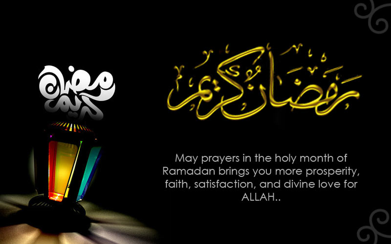 Happy-ramadan-kareem-wishes-and-messages