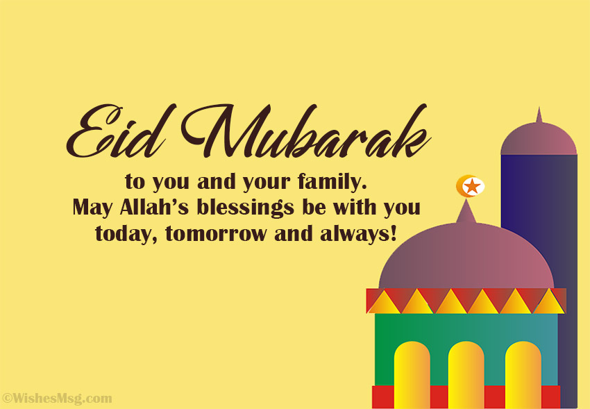Best Eid Mubarak Messages