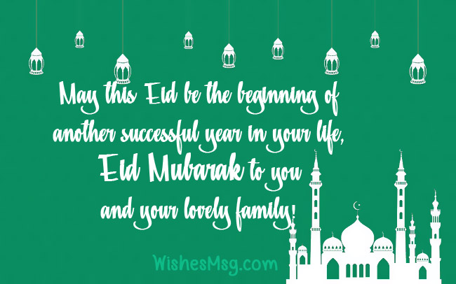Eid mubarak messages happy eid wishes and greetings 2018 eid msg eid mubarak images 2018 m4hsunfo