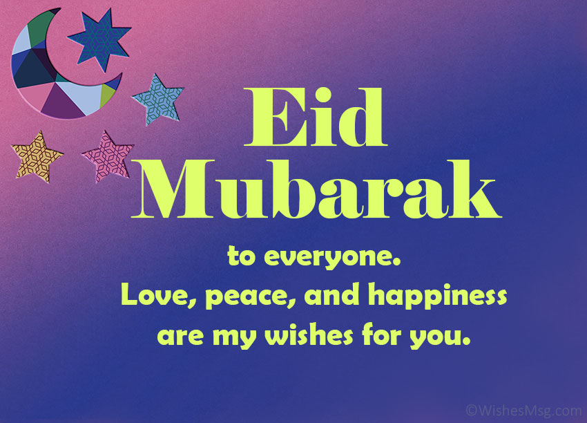Eid Card Messages