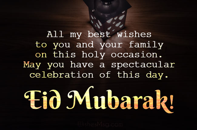 Happy Eid Ul Adha Friends Family