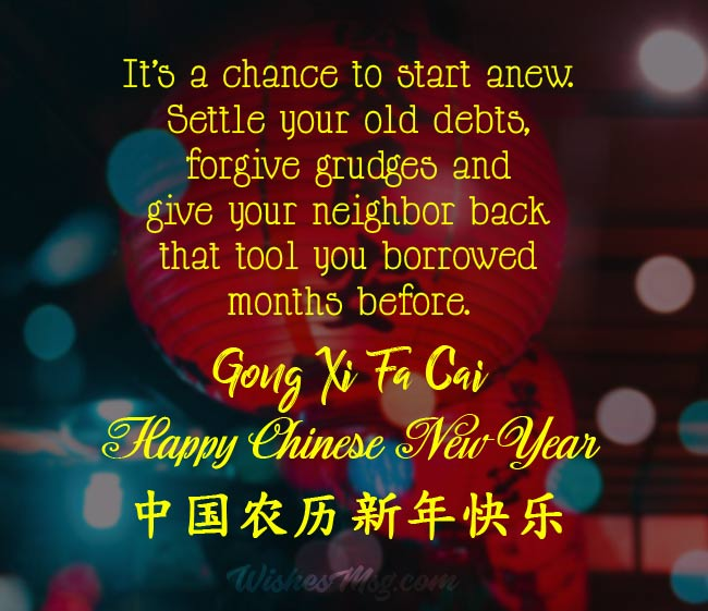 Funny-Chinese-New-Year-Wishes