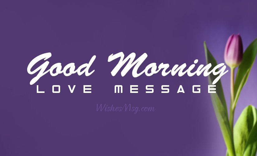 100+ Good Morning Love Messages – Romantic Wishes