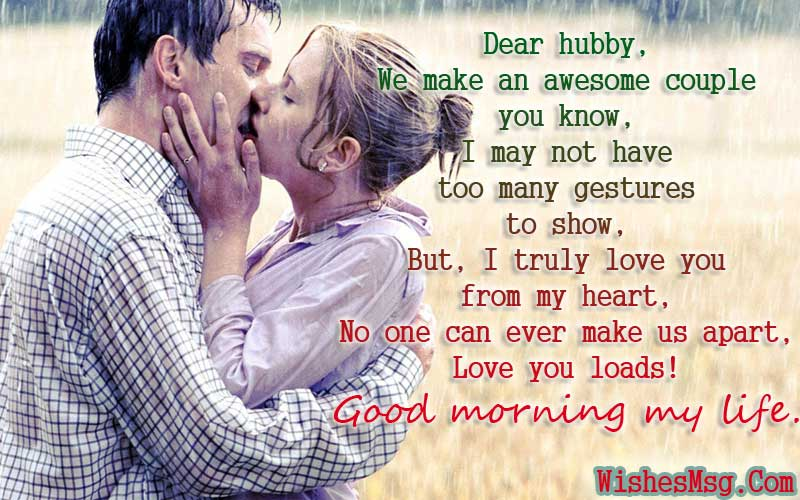 Good-Morning-Messages-For-Husband-with-couple-kissing-images