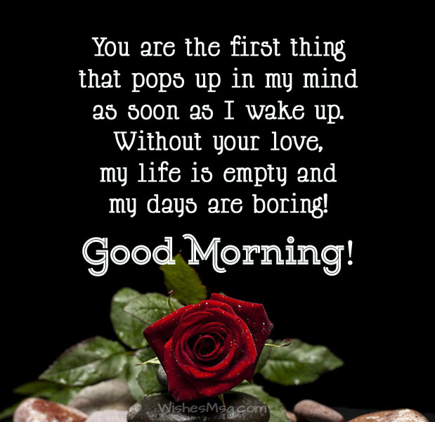 Sweet Good Morning Wishes For Girlfriend