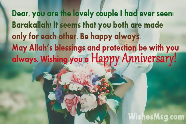 Islamic anniversary wishes for couple happy anniversary duas happy anniversary wishes for muslim couple m4hsunfo