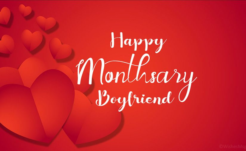 Monthsary Message For Boyfriend – Happy Monthsary Quotes