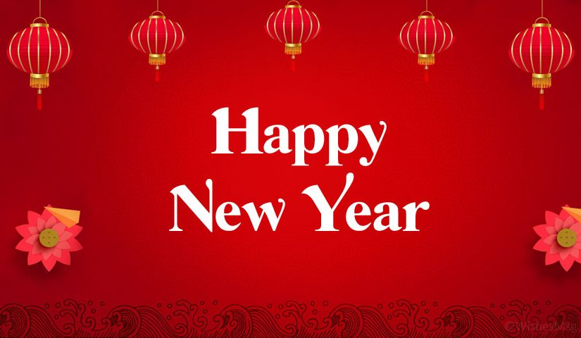 New Year Wishes For Colleagues, Boss & Coworkers (2021)