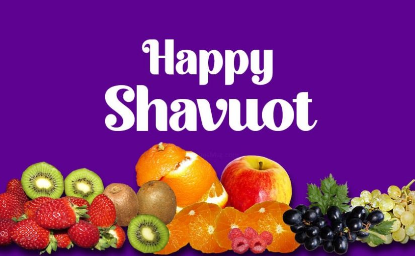 Happy Shavuot Wishes, Greetings and Quotes