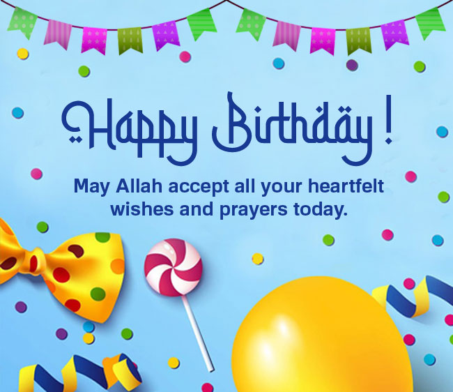 Islamic-Birthday-Wishes