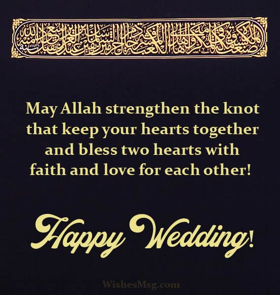 Islamic Wedding Wishes Messages for Muslim Couple