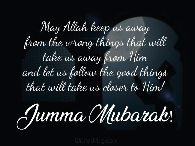 Jumma Prayer Messages Duas