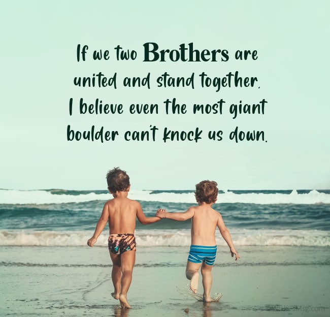 Message for Brother From Brother