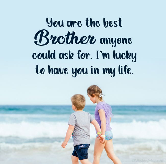 Message for Brother From Sister