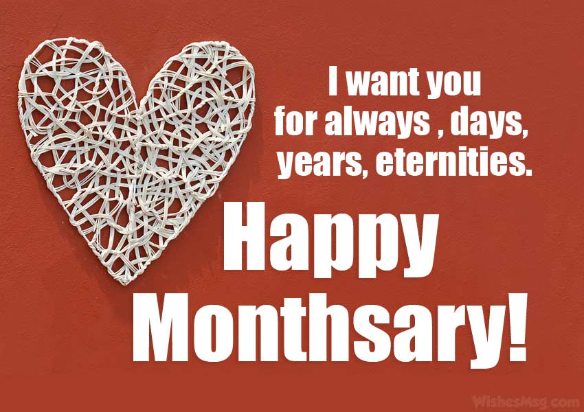 Cute Monthsary Message for Your Girlfriend