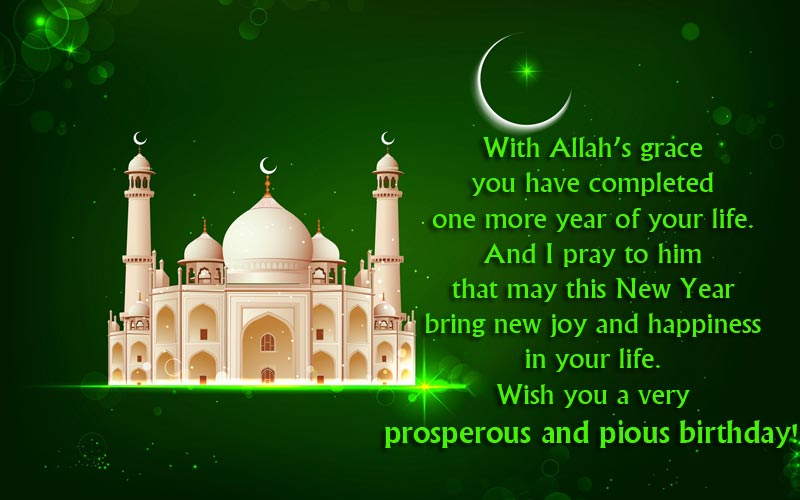 Muslim Birthday Wishes And Messages