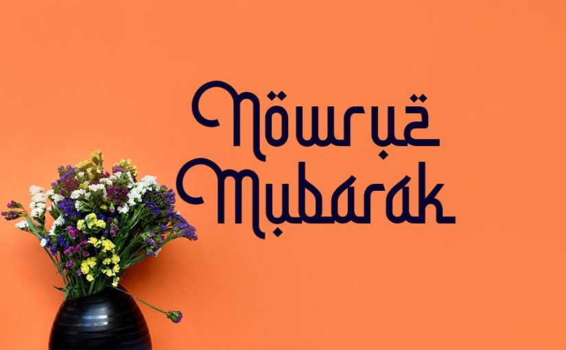Nowruz Wishes and Greetings – Persian New Year