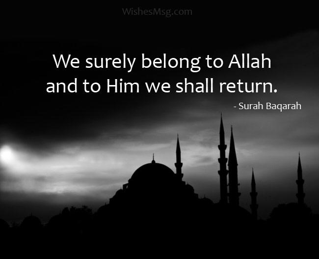 25 Heartfelt Islamic Condolence Messages In English Wishesmsg