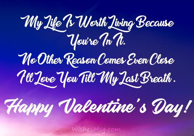 romantic valentine messages