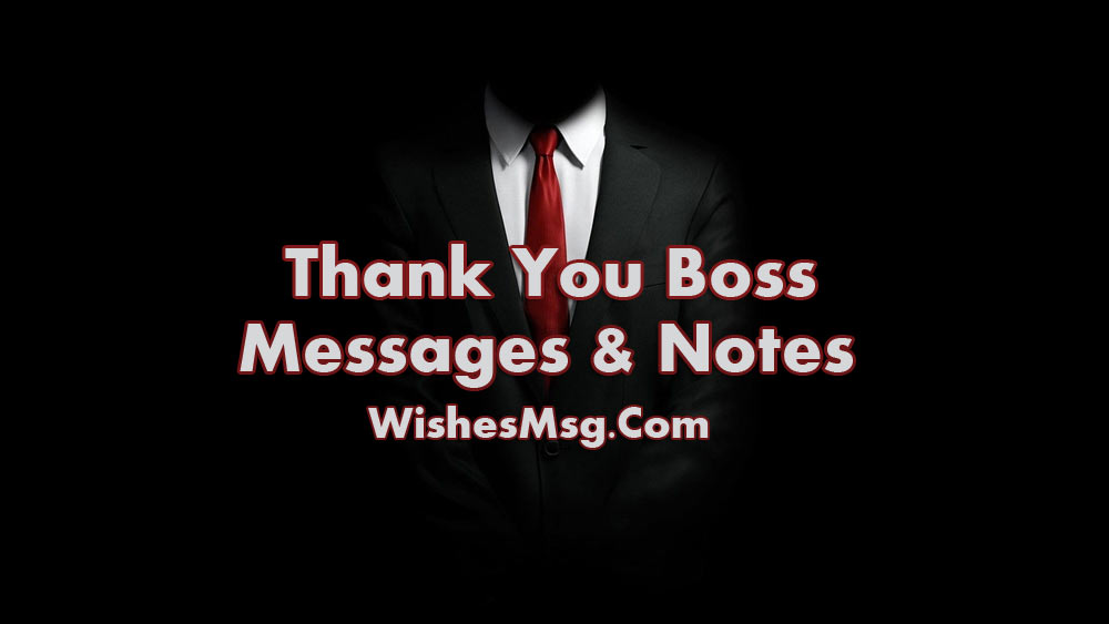 50 Thank You Message For Boss - Appreciation Quotes