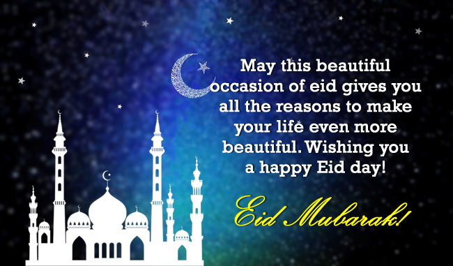 Eid mubarak messages happy eid wishes and greetings 2018 happy eid mubarak wishes m4hsunfo