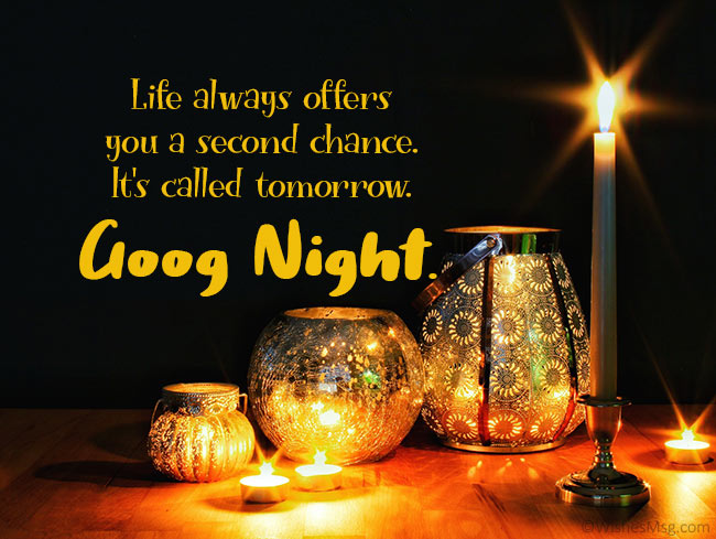 inspirational-good-night-quotes