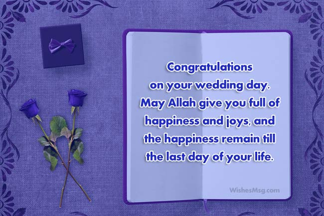 Islamic wedding wishes and messages for couple wishesmsg islamic congratulation wedding messages m4hsunfo