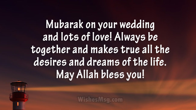 Islamic wedding wishes and messages for couple wishesmsg islamic mubarak wedding messages m4hsunfo