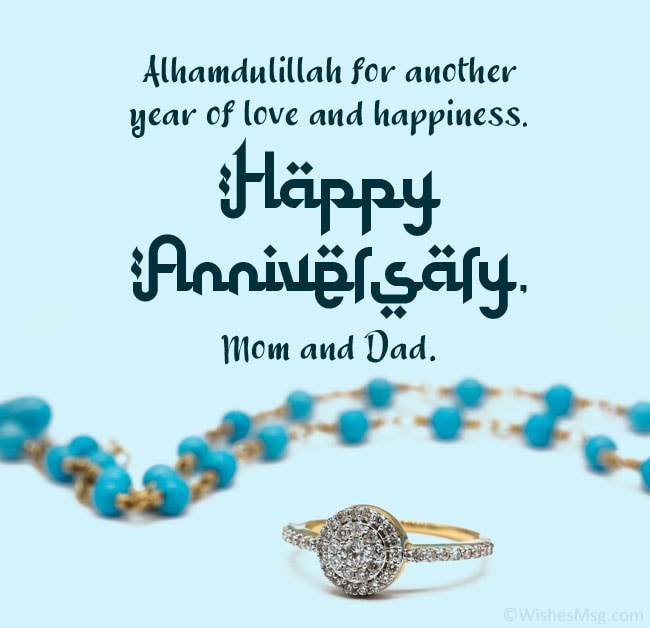 islamic wedding anniversary wishes for parents
