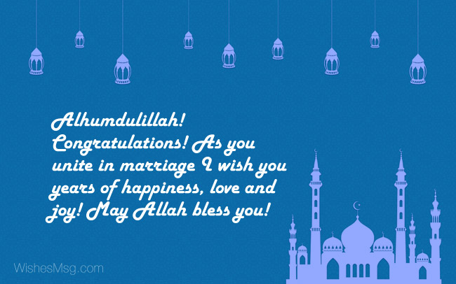Islamic wedding wishes and messages for couple wishesmsg islamic wedding wishes m4hsunfo
