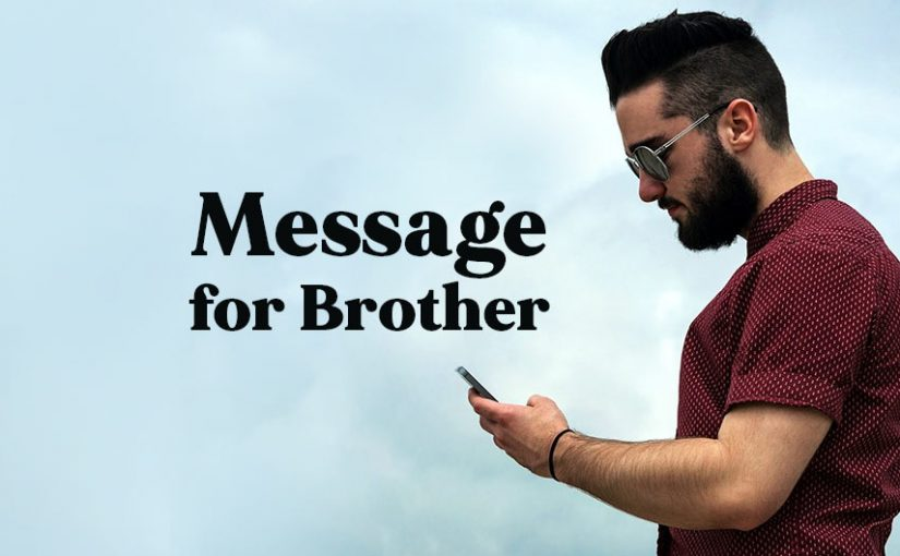 messages-for-brother