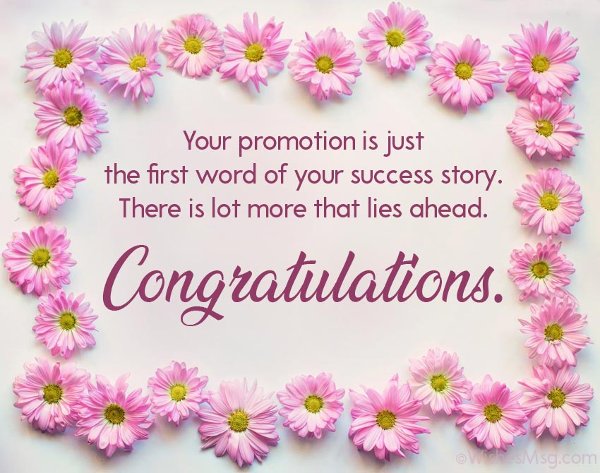 promotion congratulation message