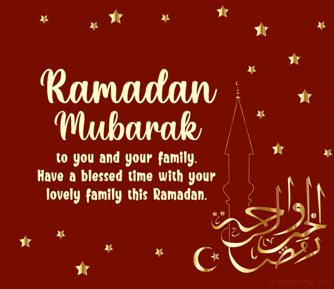 ramadan wishes for friends and family