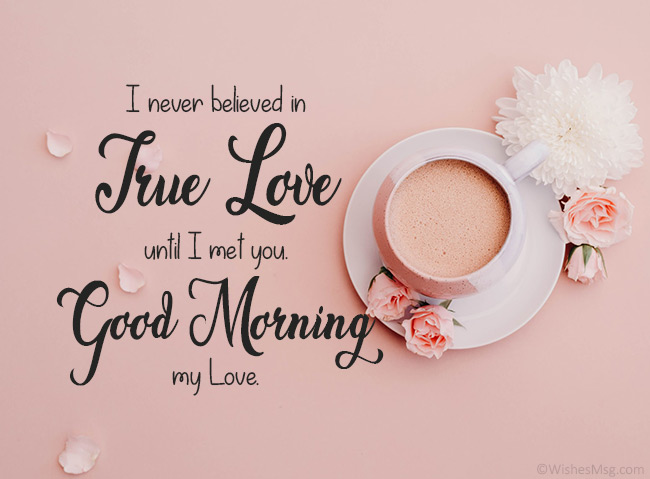 sweet-good-morning-message-for-my-wife